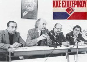 drakopoulos