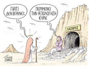 xristoforos2