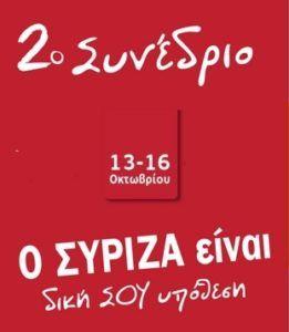 synedrio