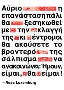 theatrika_1
