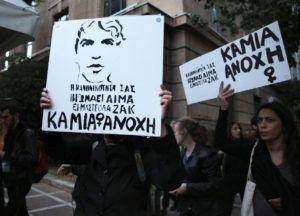 Διαδηλωτές φωνάζουν συνθήματα σε συγκέντρωση που πραγματοποιήθηκε στην πλατεία Ομονοίας και στη συνέχεια σε πορεία διαμαρτυρίας προς το Σύνταγμα για τον θάνατο του Ζακ Κωστόπουλου, την Τετάρτη 26 Σεπτεμβρίου 2018. ΑΠΕ-ΜΠΕ/ΑΠΕ-ΜΠΕ/ΣΥΜΕΛΑ ΠΑΝΤΖΑΡΤΖΗ
