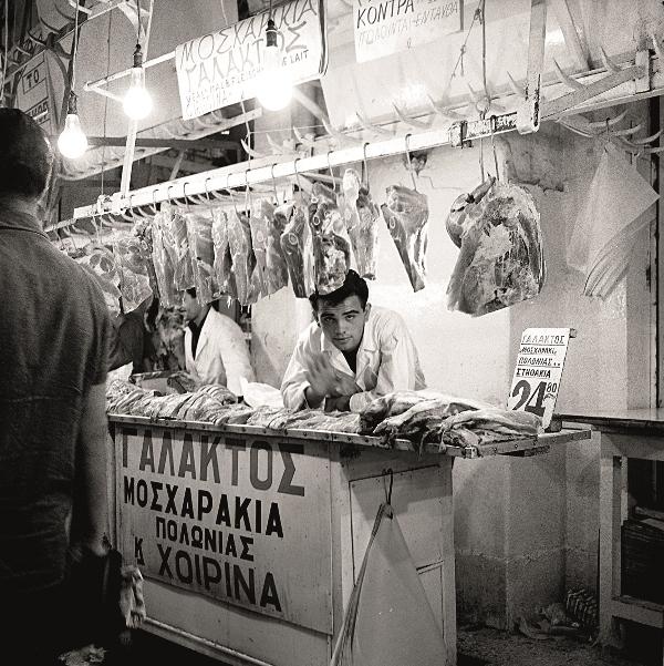 Η Αθήνα του 1966